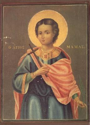 Св. мъченици Капитолина и Еротиида