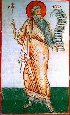 свети пророк Агей