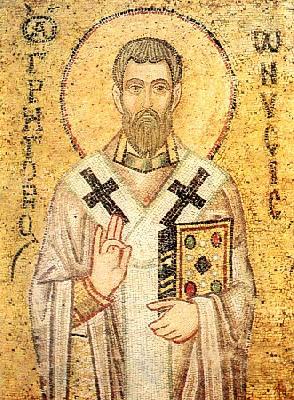 """Св. Григорий, епископ Нисийски. Мозайка от XI век. Храм """"Света София"""" в Новгород"""