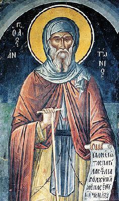 преподобния наш отец Антоний Велики