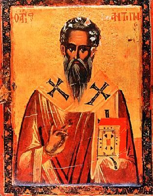 свети свещеномъченик Антипа, епископ Пергамски