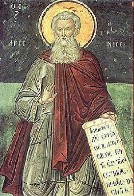 преподобния наш отец Арсений Велики