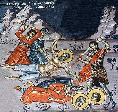 Мъчение на св. мъченици Леонтий, Ипатий и Теодул