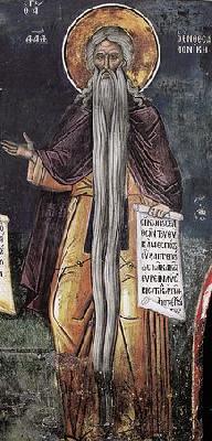 Преподобни Давид Солунски. Фреска от Атон, манастир Дионисиат. 1547 г.