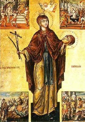Св. преподобномъченица Параскева Римска