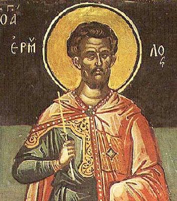 свети свещеномъченик Ермолай