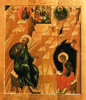 Свети Иоан Богослов и свети Прохор, епископ Никомидийски, апостол от 70-те, на остров Патмос