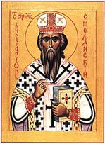 Свещеномъченик Висарион Смоленски