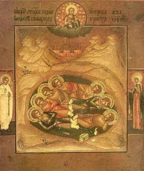седемте Свети отроци от Ефес