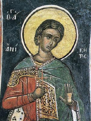 св. мъченик Аникита