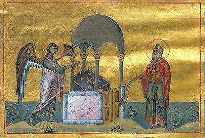 Благовестие на св. праведен Захария. Миниатюра от Минологита на Василий II, 976-1025 г.