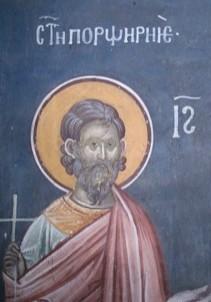 свети мъченик Порфирий