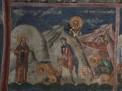 св. мъченик Порфирий