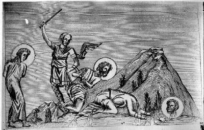 светите мъченици Максим, Асклиада и Теодот