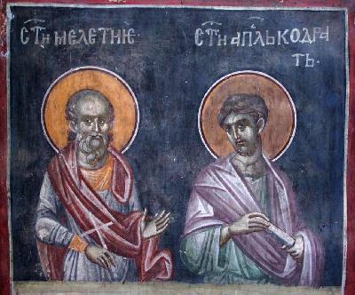 светия апостол Кодрат