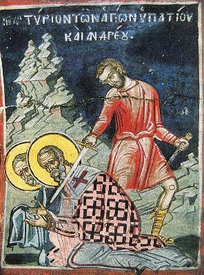 светите свещеномъченици Ипатий и Андрей