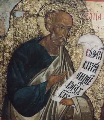 Прор. Иона. Ферапонтово. 1502 г.
