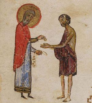 свети Петър, който преди това бил митар