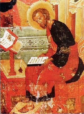 Св. апостол от 70-те Марко