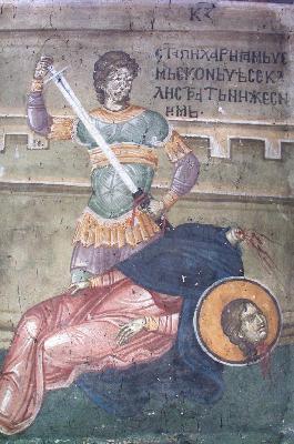 Мъченичество на св. мъченица Епихария. Фреска от църквата