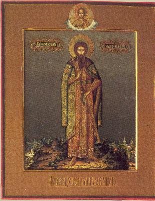 свети Вячеслав, княз чешки