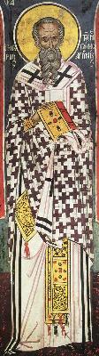 свети свещеномъченик Григорий, епископ и просветител на Велика Армения
