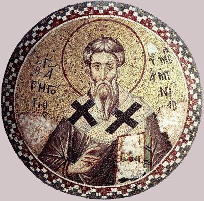 свети свещеномъченик Григорий, епископ и просветител на Армения