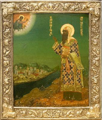 свети Михаил, митрополит Киевски и на цяла Русия, чудотворец