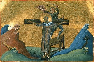 Мъчение на преподобномъченик Петър, презвитер Капитолийски