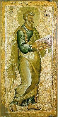 свети апостол и евангелист Матей