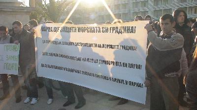 Недоволни Варненци излязоха на протест