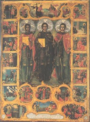 Св. преподобномъченици Евфимий, Игнатий и Акакий Атонски. Икона от Гърция. 1818 г.