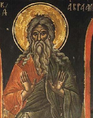 Св. патриарх Авраам
