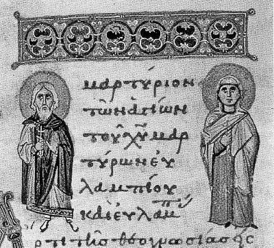 светите мъченици Евлампий и Евлампия