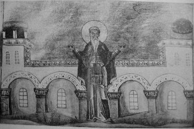 Св. преподобни Васиан