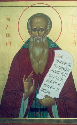 Св. Амвросий Оптински