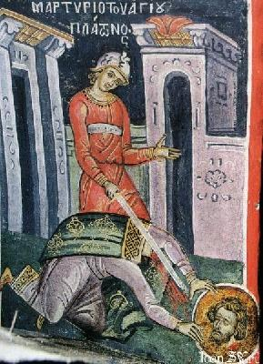Мъчение на свети мъченик Платон