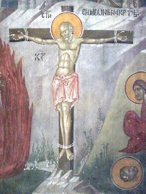 Апостол Симеон. Фреска от църква Благовещение. Грачаница. Косово. Сърбия. Около 1318 г.