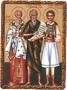 преподобни Софроний Български