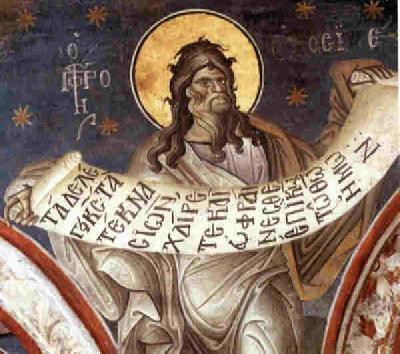 Пророк Осия. Фреска. Атон (Ватопед). 1312 г.