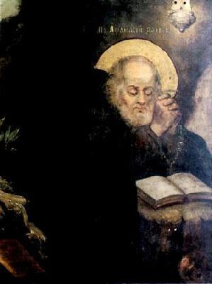 Свети преподобни Атанасий Печерски