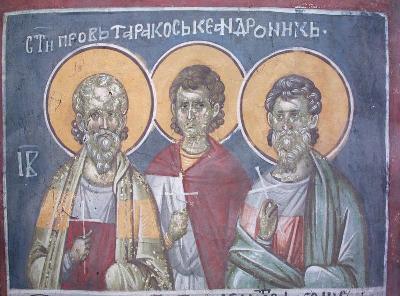 Св. мъченици Пров, Тарах, Андроник. Фреска от църквата ''Благовещение'' в Грачаница, Косово, Сърбия. Около 1318 г.г.