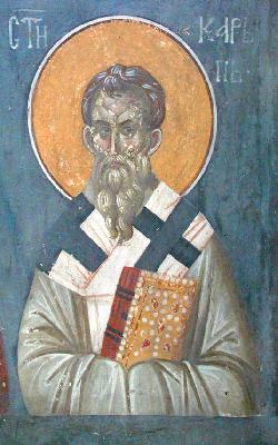 Мъченик Карп. Фреска церкви Благовещения. Грачаница. Косово. Сербия. Около 1318 г.