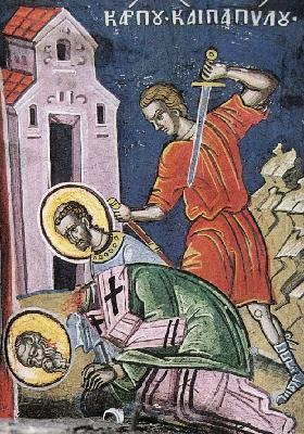 Мъчение на свв. Карп и Папил. Тзортзи (Зорзис) Фука. Фреска. Афон (Дионисиат). 1547 г.