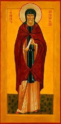 Св. преподобни Никита Изповедник