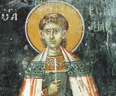Свещенномъченик Вениамин Персидский