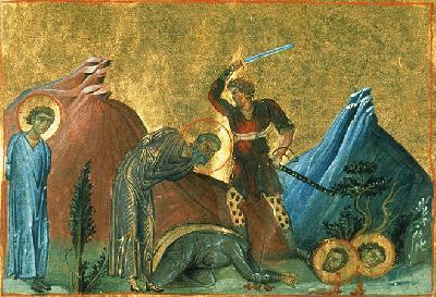 Мъченичество на св. мъченици Назарий Гервасий, Протасий и Келсий. Миниатюра от минологията на Василий II. Константинопол. 985 г.
