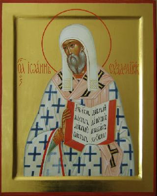 Св. Иоан, епископ Суздалски