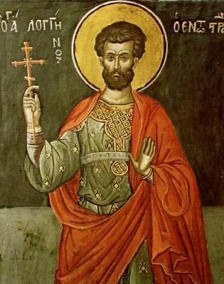 свети мъченик Лонгин Стотник