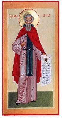 свети преподобномъченик Андрей Критски